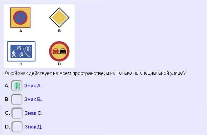 fråga0001