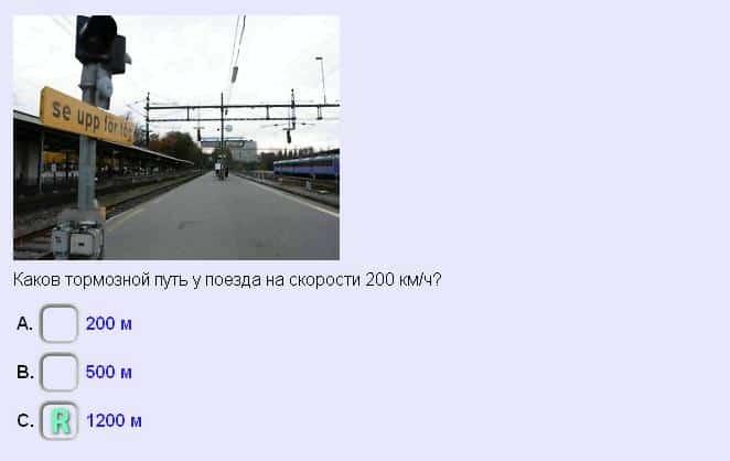 fråga0002