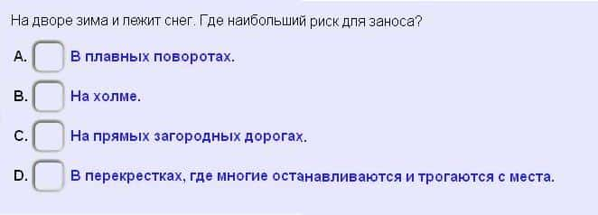 fråga0003