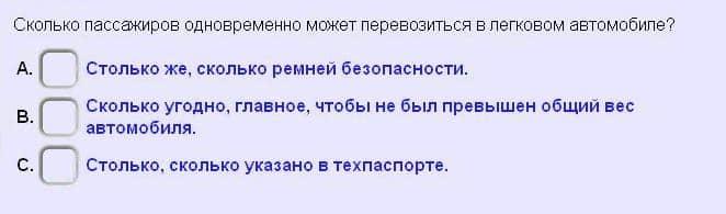 fråga0004