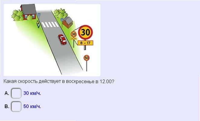 fråga0005