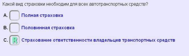 fråga0006