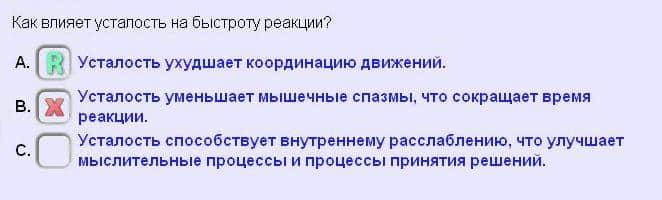 fråga0007