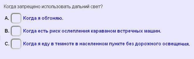 fråga0008