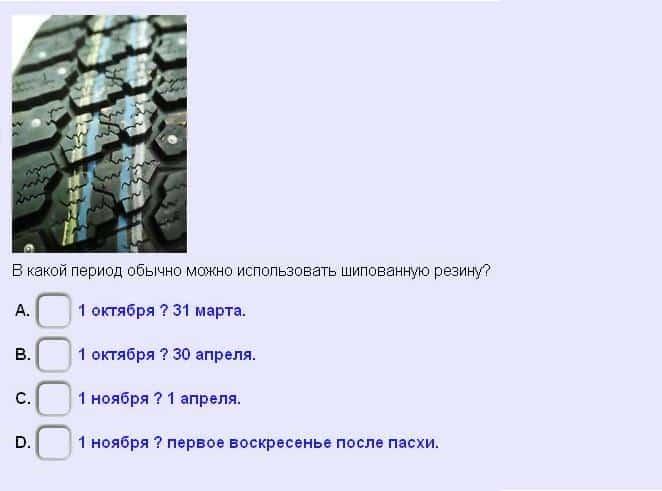 fråga0009