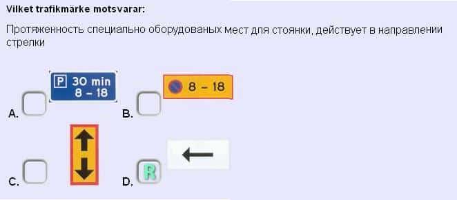 fråga0010