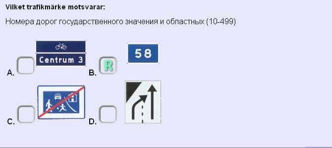 fråga0011