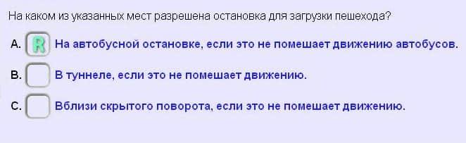 fråga0013