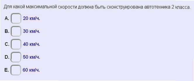 fråga0014