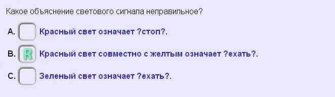 fråga0015