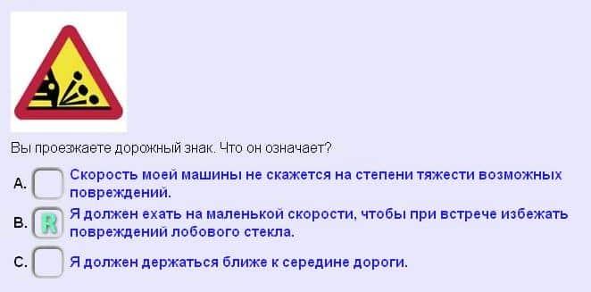 fråga0016