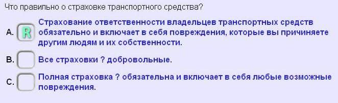 fråga0017