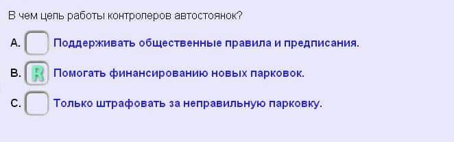 fråga0018