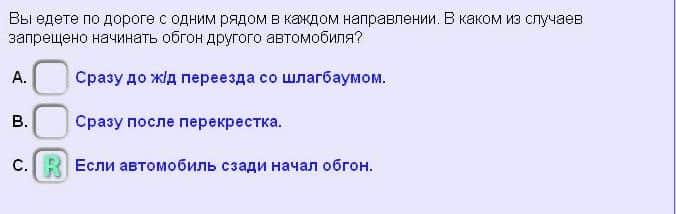 fråga0019