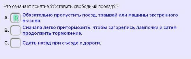 fråga0020