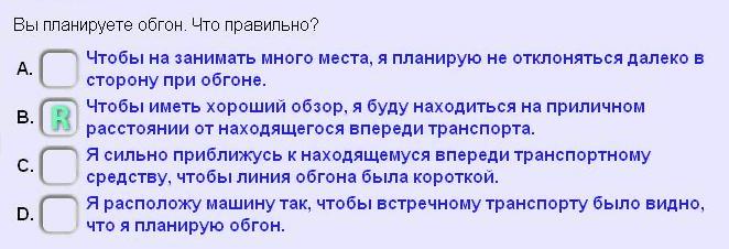 fråga0021