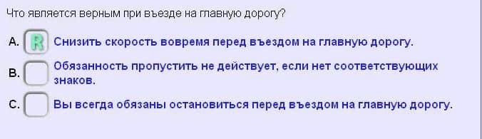 fråga0022