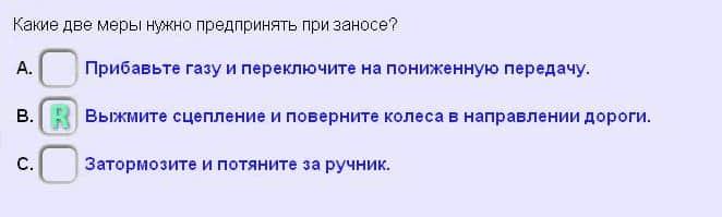 fråga0023