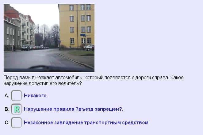 fråga0024