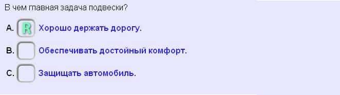 fråga0025