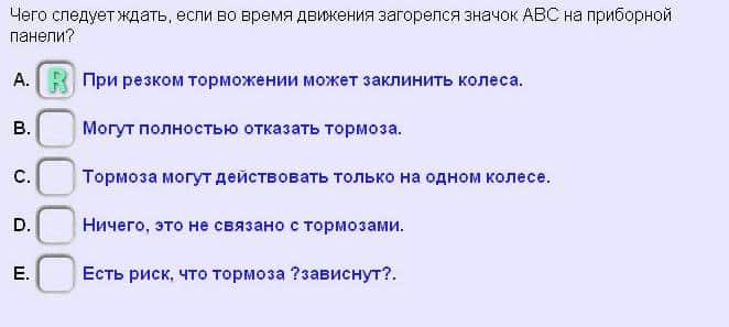 fråga0026