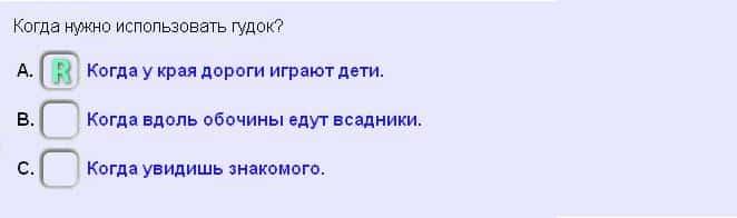 fråga0027