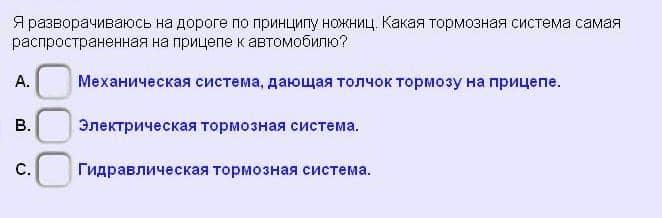 fråga0028
