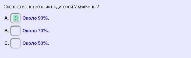 fråga0029