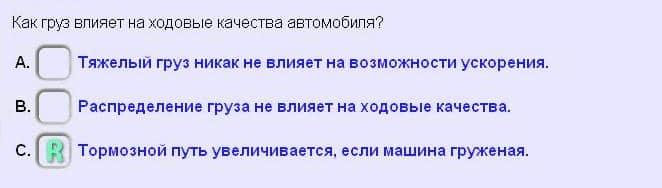 fråga0030