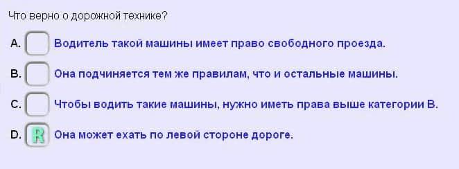 fråga0031