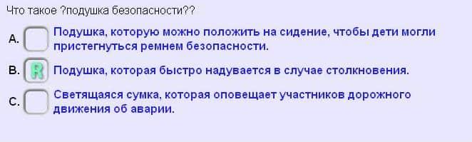 fråga0032