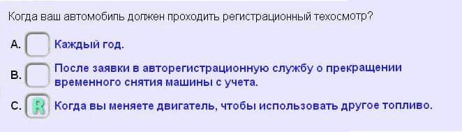 fråga0033