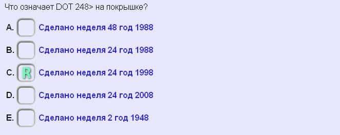 fråga0034
