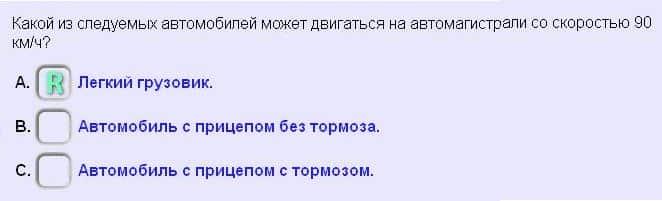 fråga0035