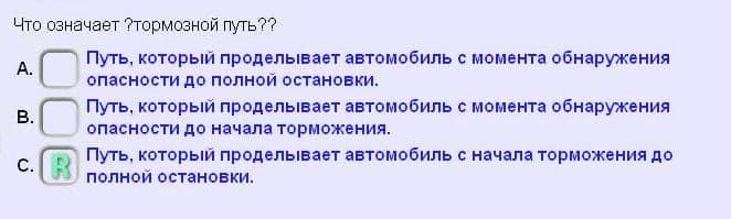 fråga0036
