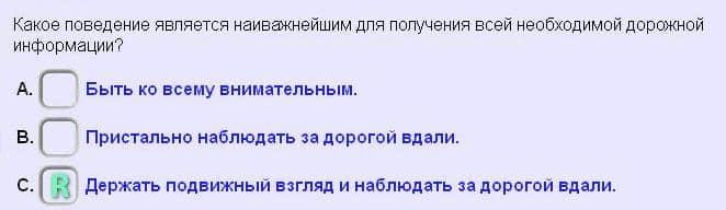 fråga0037