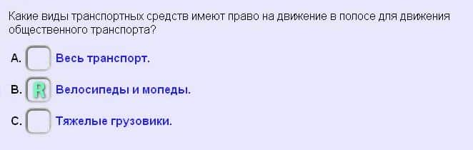 fråga0038