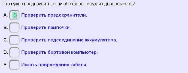 fråga0039