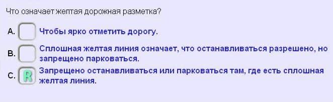 fråga0040