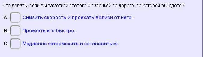 fråga0041