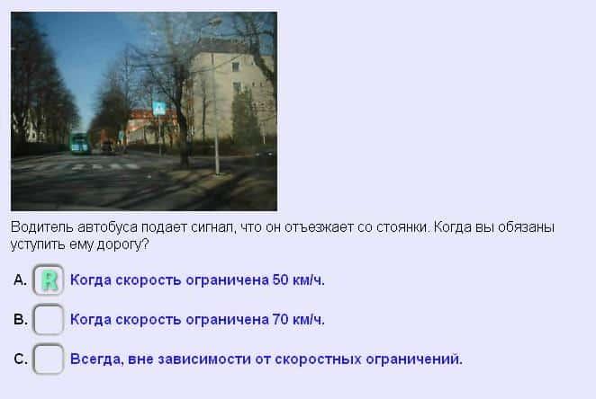 fråga0042