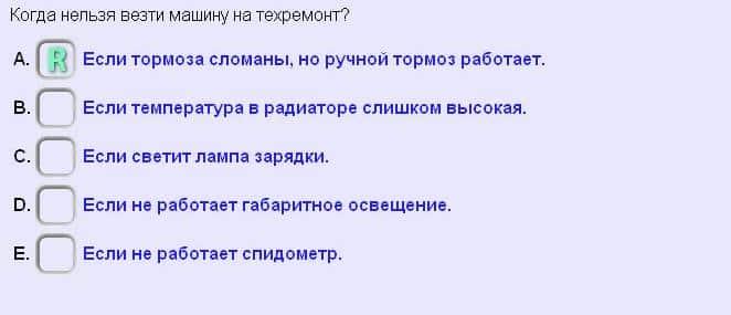 fråga0044