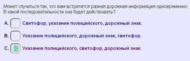 fråga0045