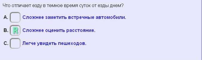 fråga0046