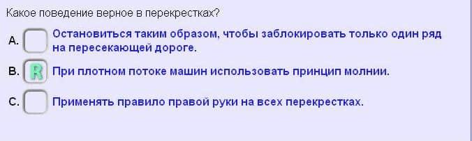fråga0047