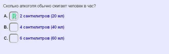 fråga0048
