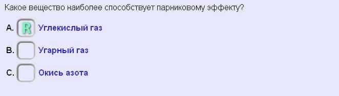 fråga0049