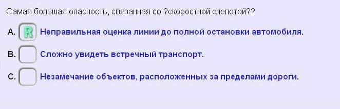 fråga0050