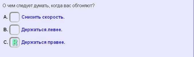 fråga0051