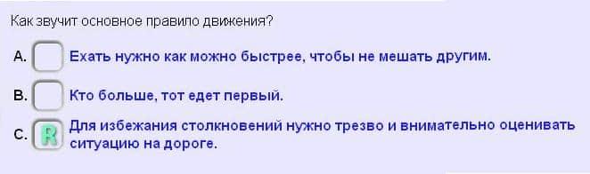 fråga0052